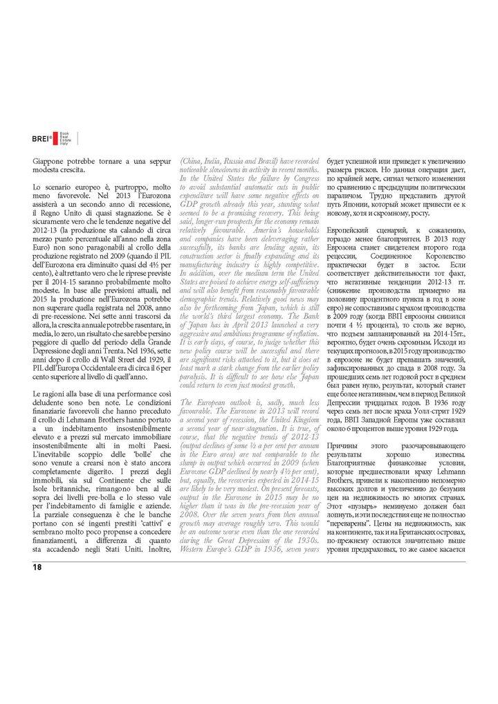 https://www.nicpr.it/wp-content/uploads/2017/10/brei-2013-5.jpg
